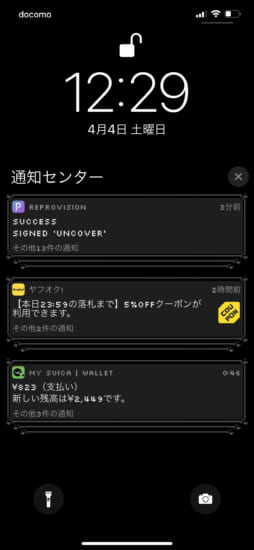 jbapp-pokebox-4