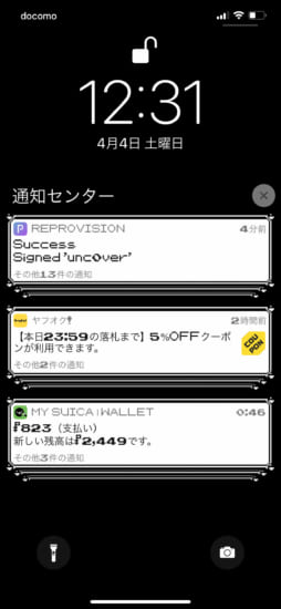 jbapp-pokebox-5