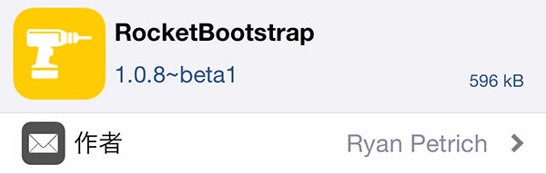 update-activator-flipswitch-rocketbootstrap-beta-basic-support-ios13-6