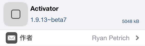 update-activator-v1913beta7-support-a12-a13-device-and-more-2