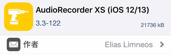 update-audiorecorder-xs-ios12-ios13-v33-122-support-and-fix-bugs-3