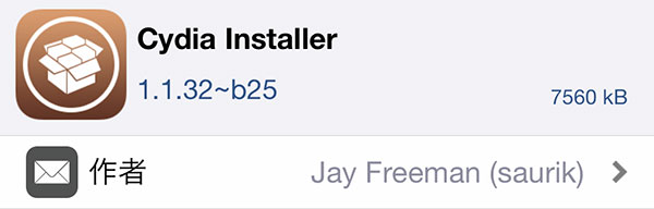 update-cydia-installer-1132-b25-unc0ver-and-checkra1n-2