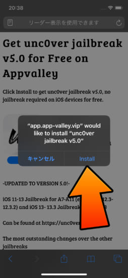howto-appvalley-install-unc0ver-v50x-fixed-errors-5