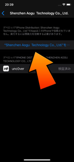 howto-appvalley-install-unc0ver-v50x-fixed-errors-6