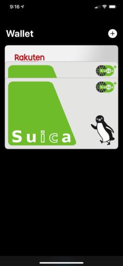 howto-change-applepay-cards-design-2