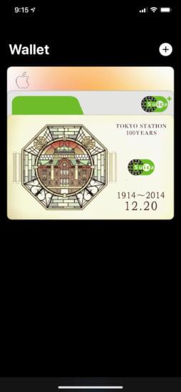 howto-change-applepay-cards-design-3