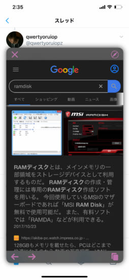jbapp-situmpro-7