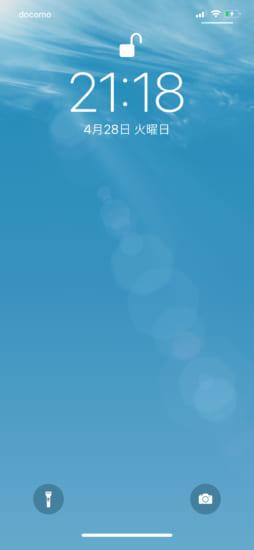 jbapp-weatherground-3