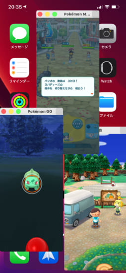 release-kernbypass-kernel-level-jailbreak-detection-bypass-pokemongo-and-fortnite-and-more-4