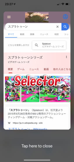 howto-selector-and-situmpro-combination-text-menu-search-translation-2