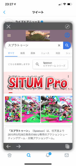 howto-selector-and-situmpro-combination-text-menu-search-translation-3