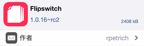 update-activator-1913rc5-and-flipswitch-1016rc2-3