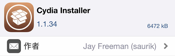 update-cydia-installer-1133-fix-crash-cydia-3