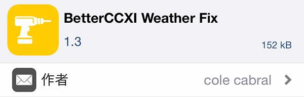 jbapp-betterccxi-weatherfix-2