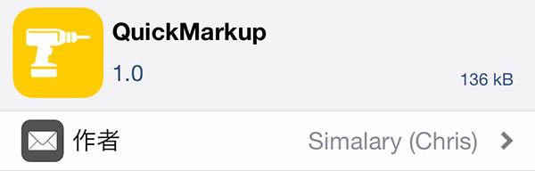 jbapp-quickmarkup-2