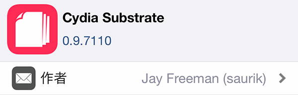 update-cydiasubstrate-097110-and-upcoming-ios14-support-2