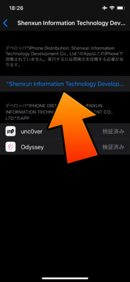 howto-sideload-install-eonhub-unc0ver-odysse-and-more-8