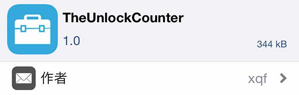 jbapp-theunlockcounter-2
