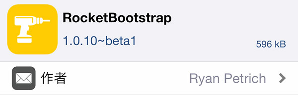 update-jbapp-rocketbootstrap-1010beta1-support-ios14-2