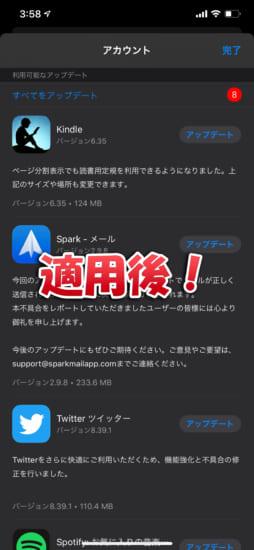 jbapp-appmore-4