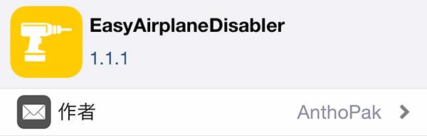jbapp-easyairplanedisabler-01