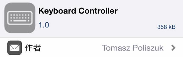 jbapp-keyboardcontroller-2