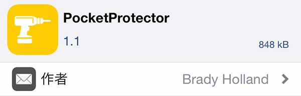 jbapp-pocketprotector-2