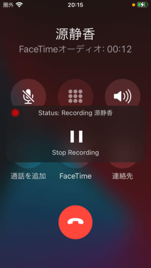 update-audiorecorder-xs-ios12-ios13-v53-74-add-ios14-suppport-2