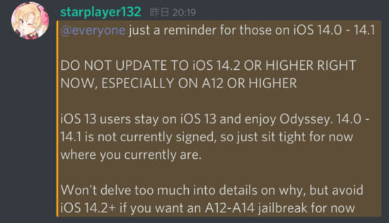 donotupdate-ios142-or-higher-stay-ios141-coolstar-20201125-2