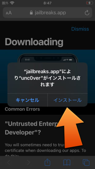 resign-how-to-jailbreaksapp-unc0ver-odyssey-without-pc-install-3