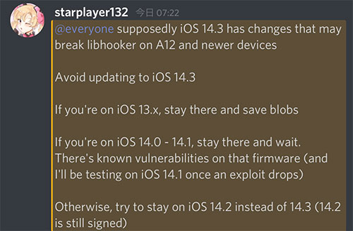donotupdate-ios143-or-higher-stay-ios140-ios141-2