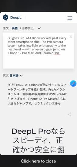 jbapp-bigbangx-7