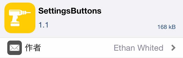 jbapp-settingsbuttons-2