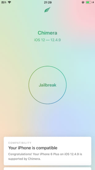 update-chimera-v150-ios12-1249-jailbreak-2