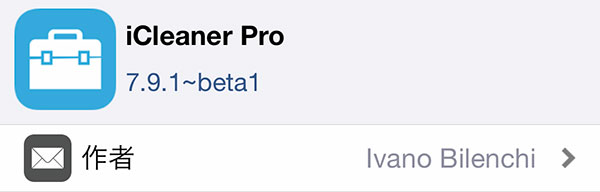 update-jbapp-icleanerpro-791beta1-support-new-device-and-fix-bugs-2
