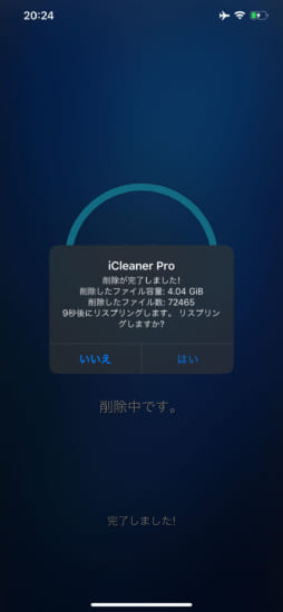 update-jbapp-icleanerpro-v791-support-new-devices-and-bugs-fix-4