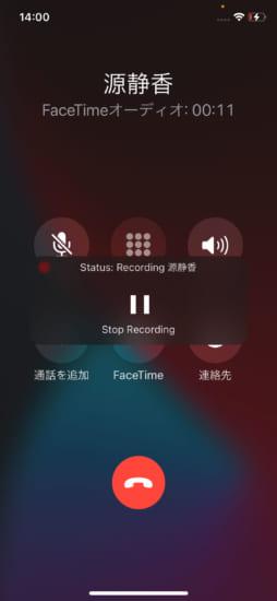 update-jbapp-audiorecorderxs-v35-82-full-support-ios14-2