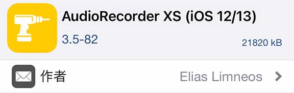 update-jbapp-audiorecorderxs-v35-82-full-support-ios14-3