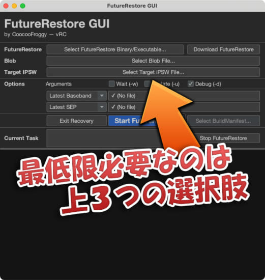 howto-futurerestore-gui-no-command-required-version-3