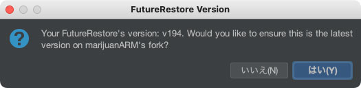 howto-futurerestore-gui-no-command-required-version-7
