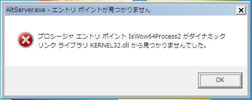 howto-install-altstore-altserver-windows7-8-81-2