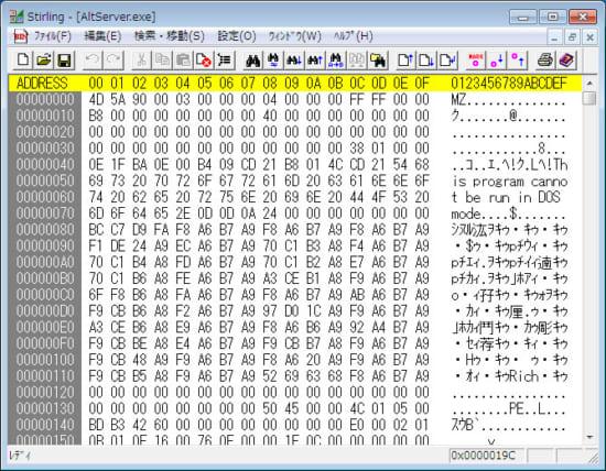 howto-install-altstore-altserver-windows7-8-81-3