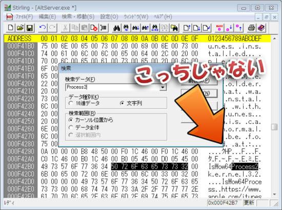 howto-install-altstore-altserver-windows7-8-81-4