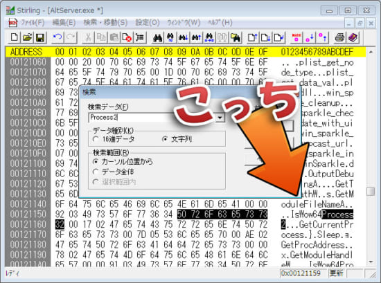 howto-install-altstore-altserver-windows7-8-81-5