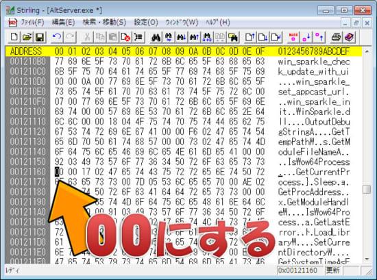 howto-install-altstore-altserver-windows7-8-81-7