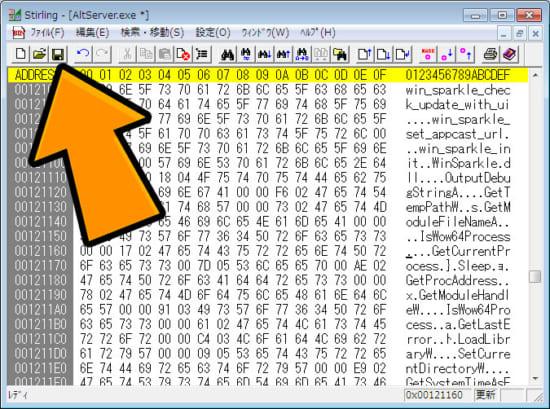 howto-install-altstore-altserver-windows7-8-81-8