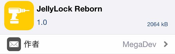 jbapp-jellylock-reborn-2