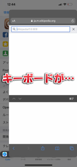 howto-fix-pulloverpro-keyboard-fix-20210422-2