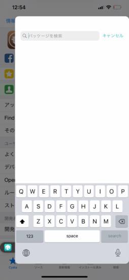 howto-fix-pulloverpro-keyboard-fix-20210422-5