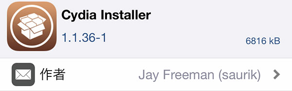 howto-install-cydia-for-taurine-3
